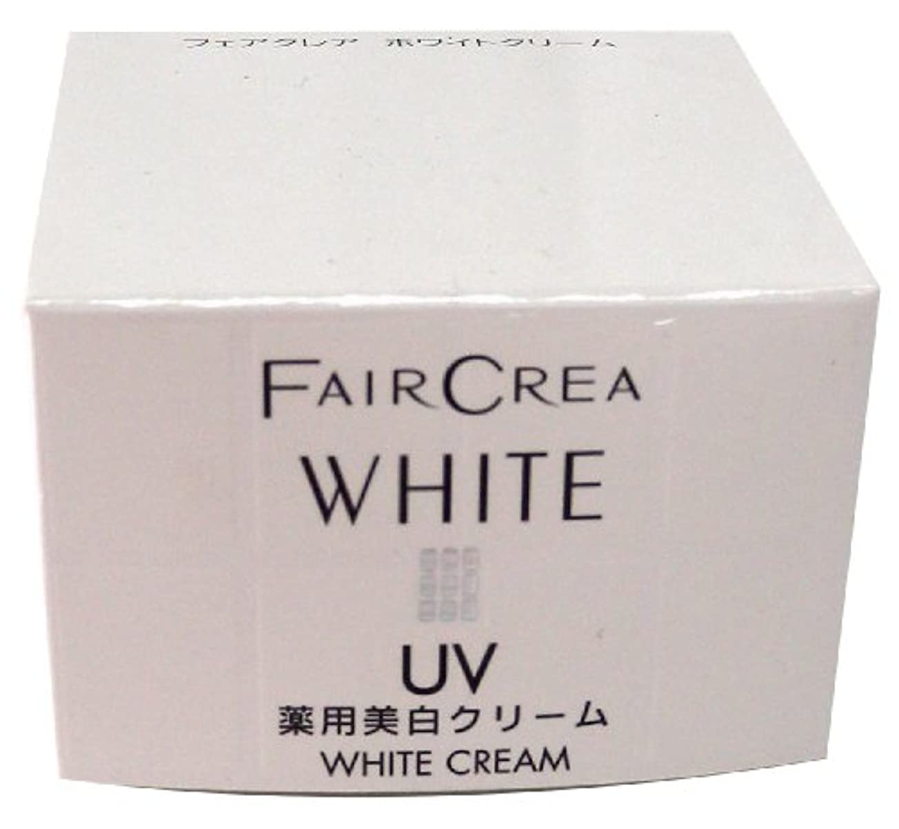 蓄積するシャッター病気のフェアクレア ホワイトクリーム 30g <27130>