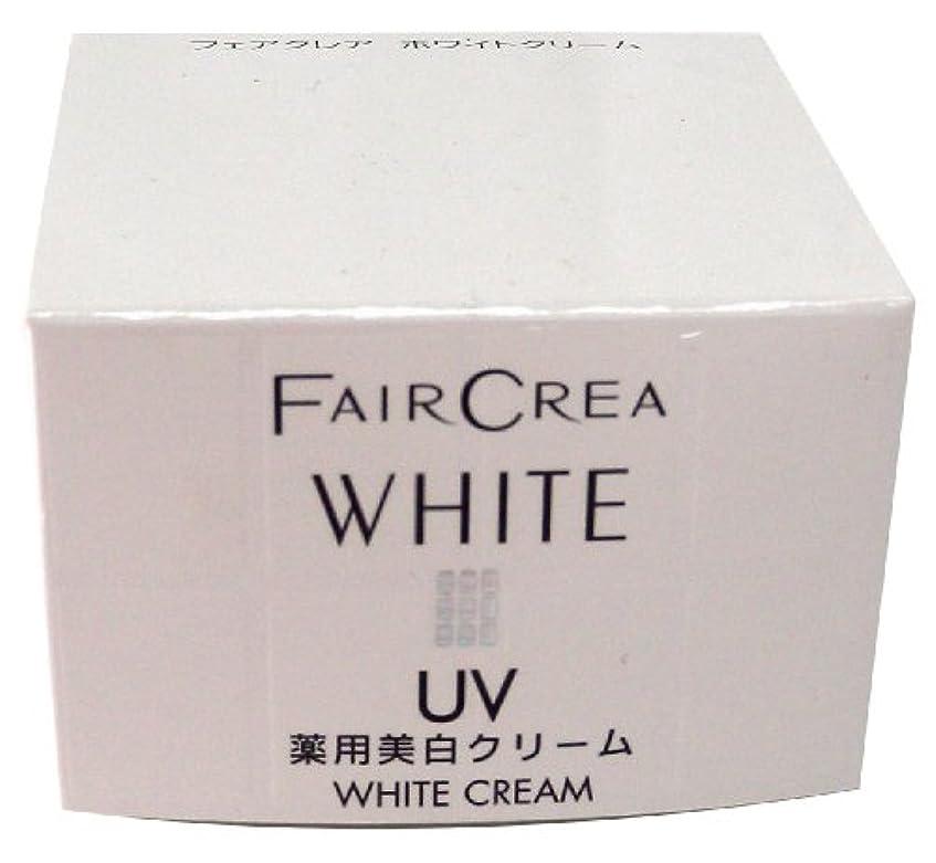 実質的にありふれたプレフィックスフェアクレア ホワイトクリーム 30g <27130>