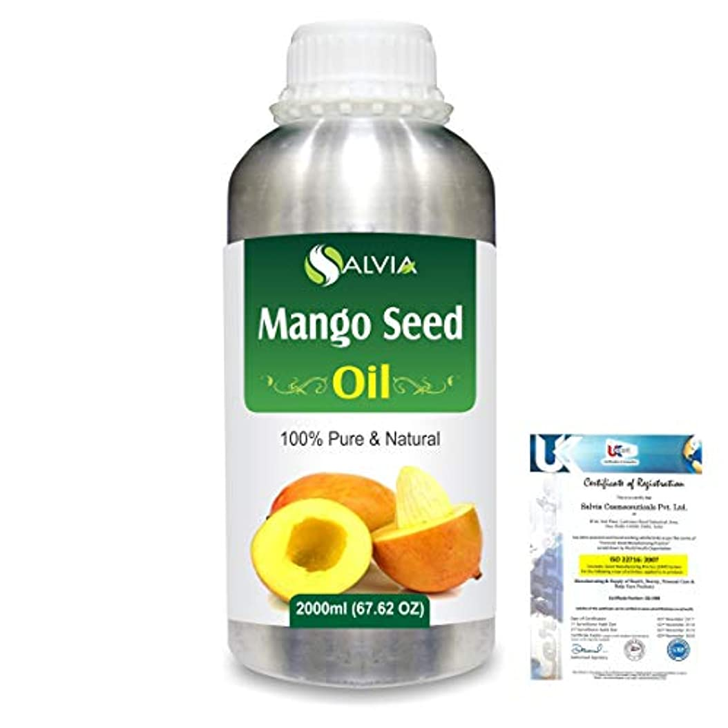 ロール委託学部長Mango Seed (Mangifera indica)100% Natural Pure Carrier Oil 2000ml/67 fl.oz.