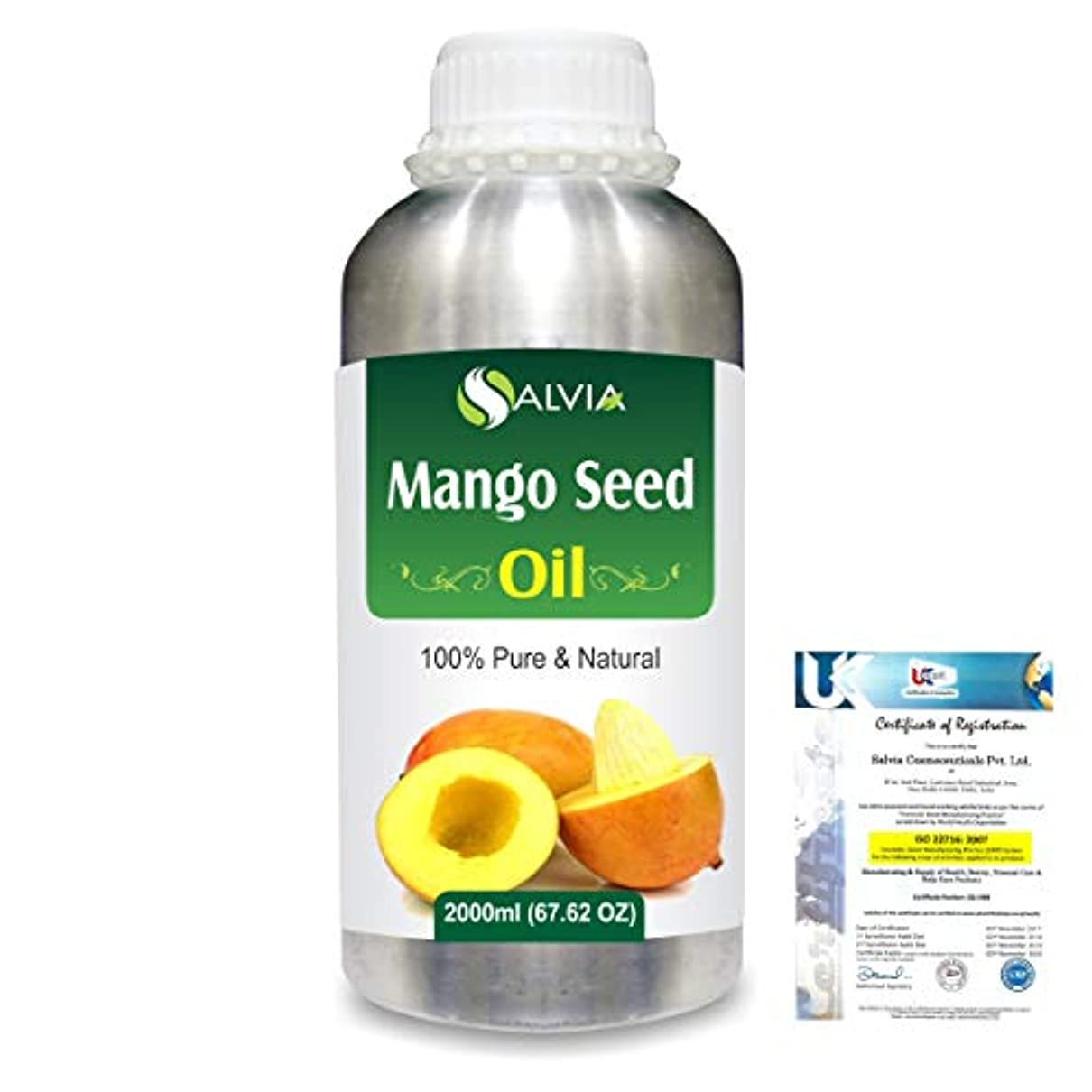 熟達したいらいらさせる添加Mango Seed (Mangifera indica)100% Natural Pure Carrier Oil 2000ml/67 fl.oz.