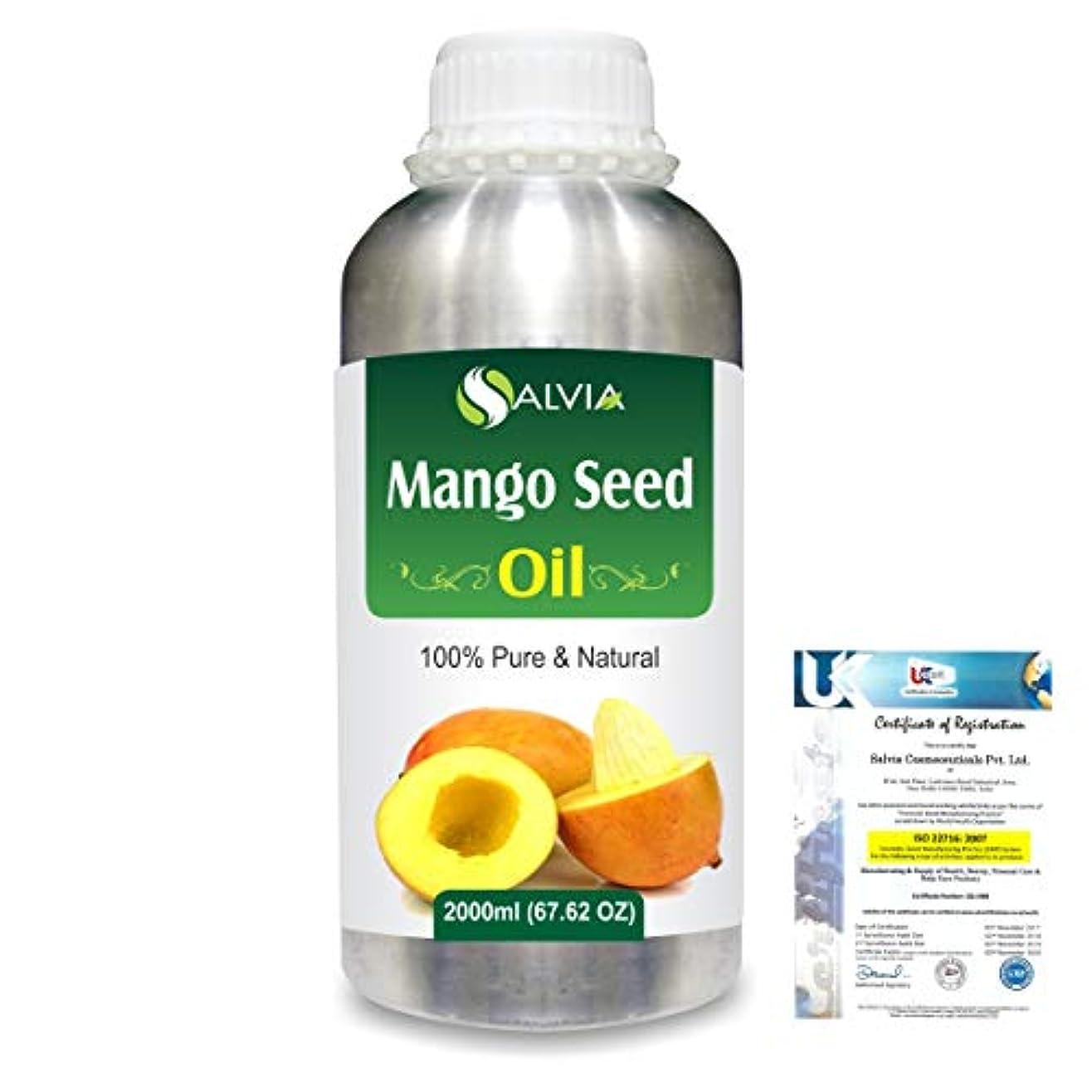 暖かさ倒錯血まみれのMango Seed (Mangifera indica)100% Natural Pure Carrier Oil 2000ml/67 fl.oz.