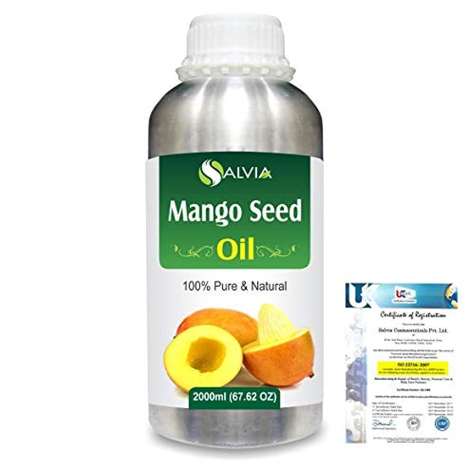 再発する成熟放棄されたMango Seed (Mangifera indica)100% Natural Pure Carrier Oil 2000ml/67 fl.oz.