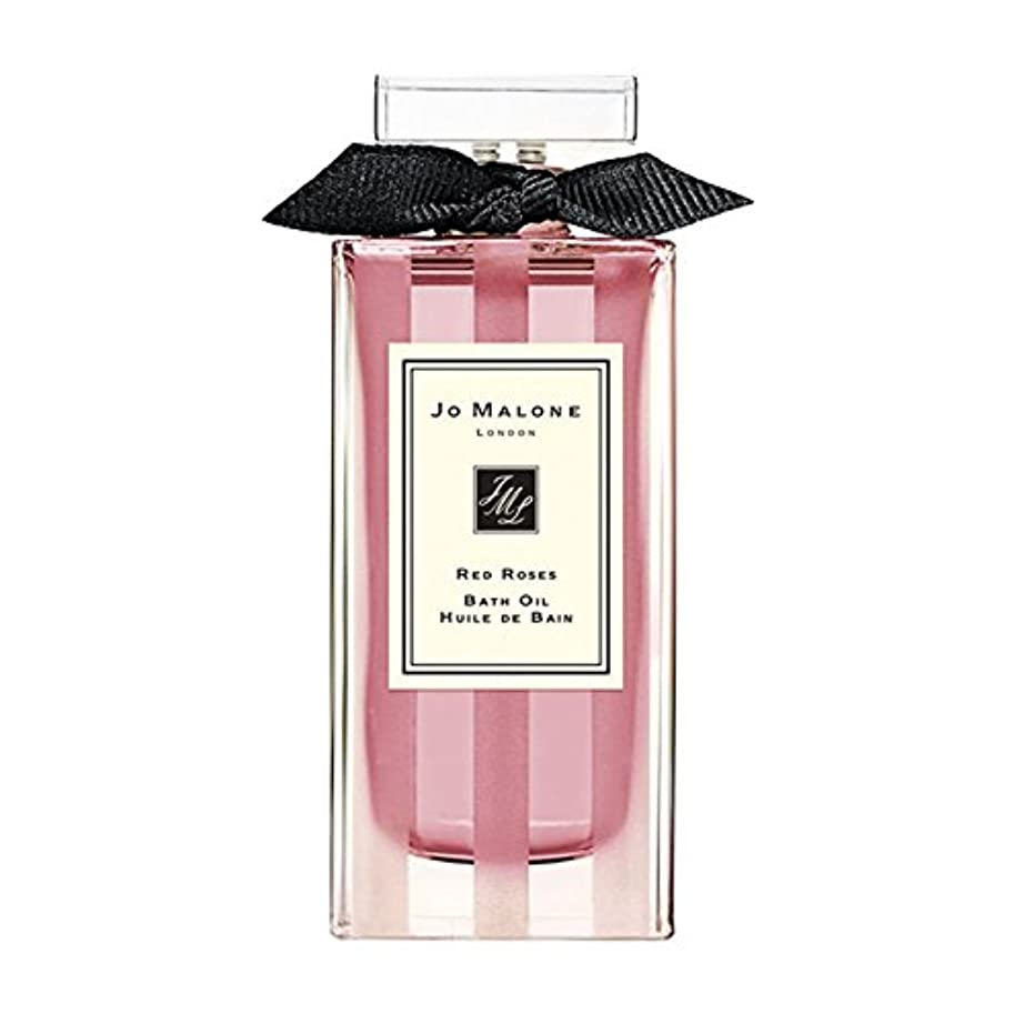 ニュース化合物大惨事Jo Maloneジョーマローン, バスオイル - 赤いバラ (30ml)  'Red Roses' Bath Oil (1oz) [海外直送品] [並行輸入品]
