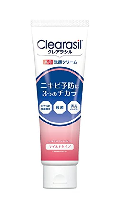 スイ犯人要求する【医薬部外品】クレアラシル薬用 洗顔クリーム  マイルドタイプ 120g