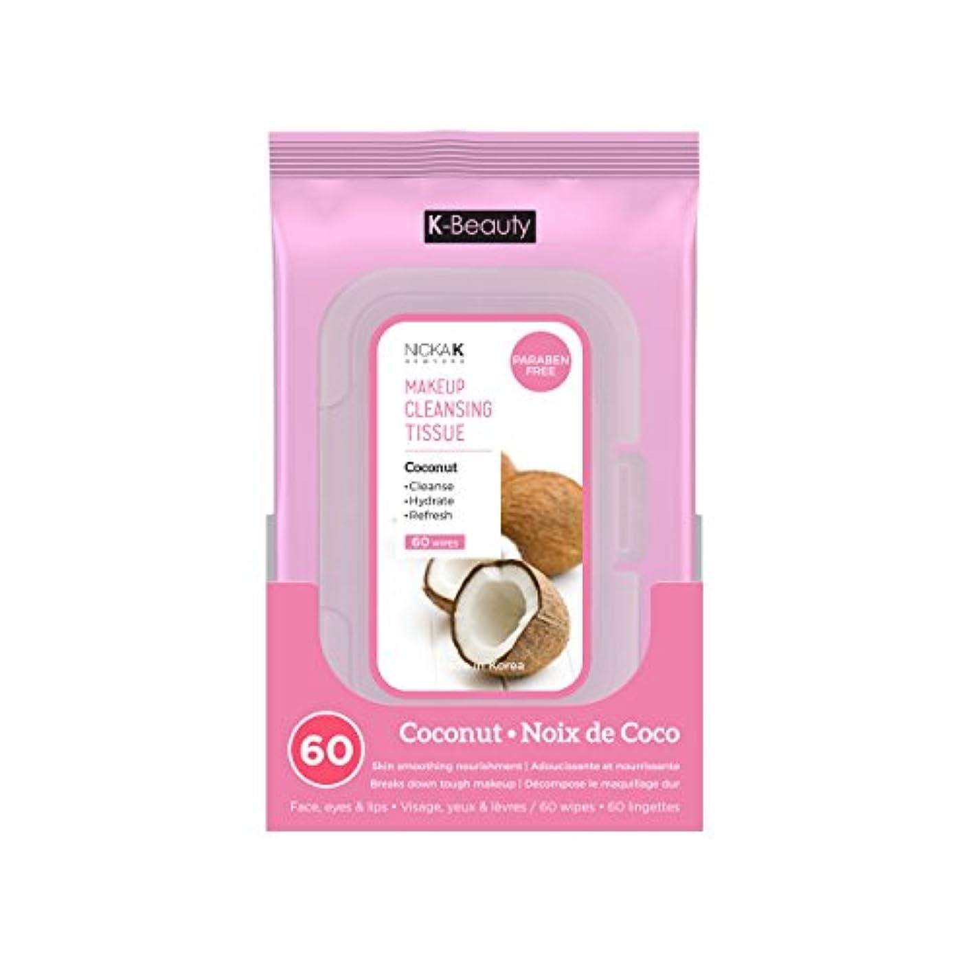 NICKA K Make Up Cleansing Tissue - Coconut (並行輸入品)