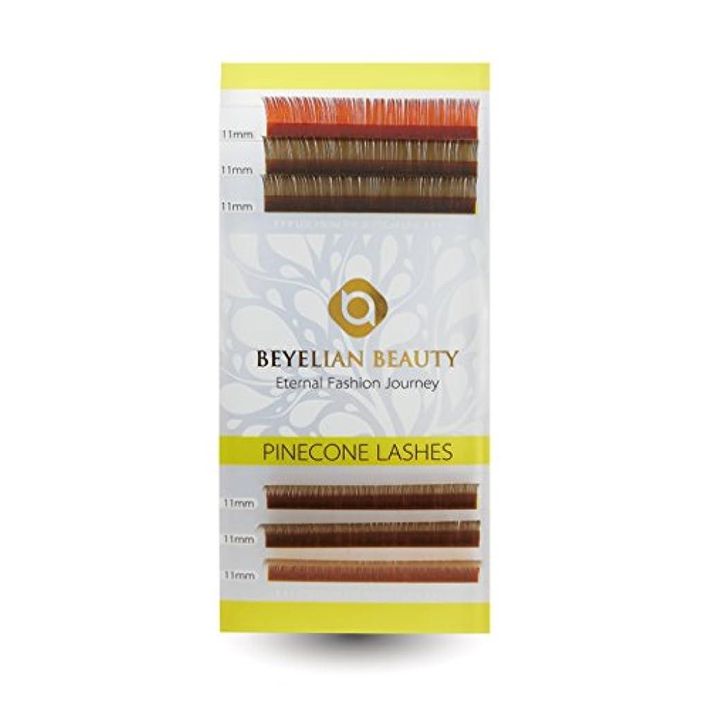 スプーン証言する何でもBEYELIAN まつげエクステンションブラウン太さ0.07㎜専門なサロン用12列Cカール 11㎜