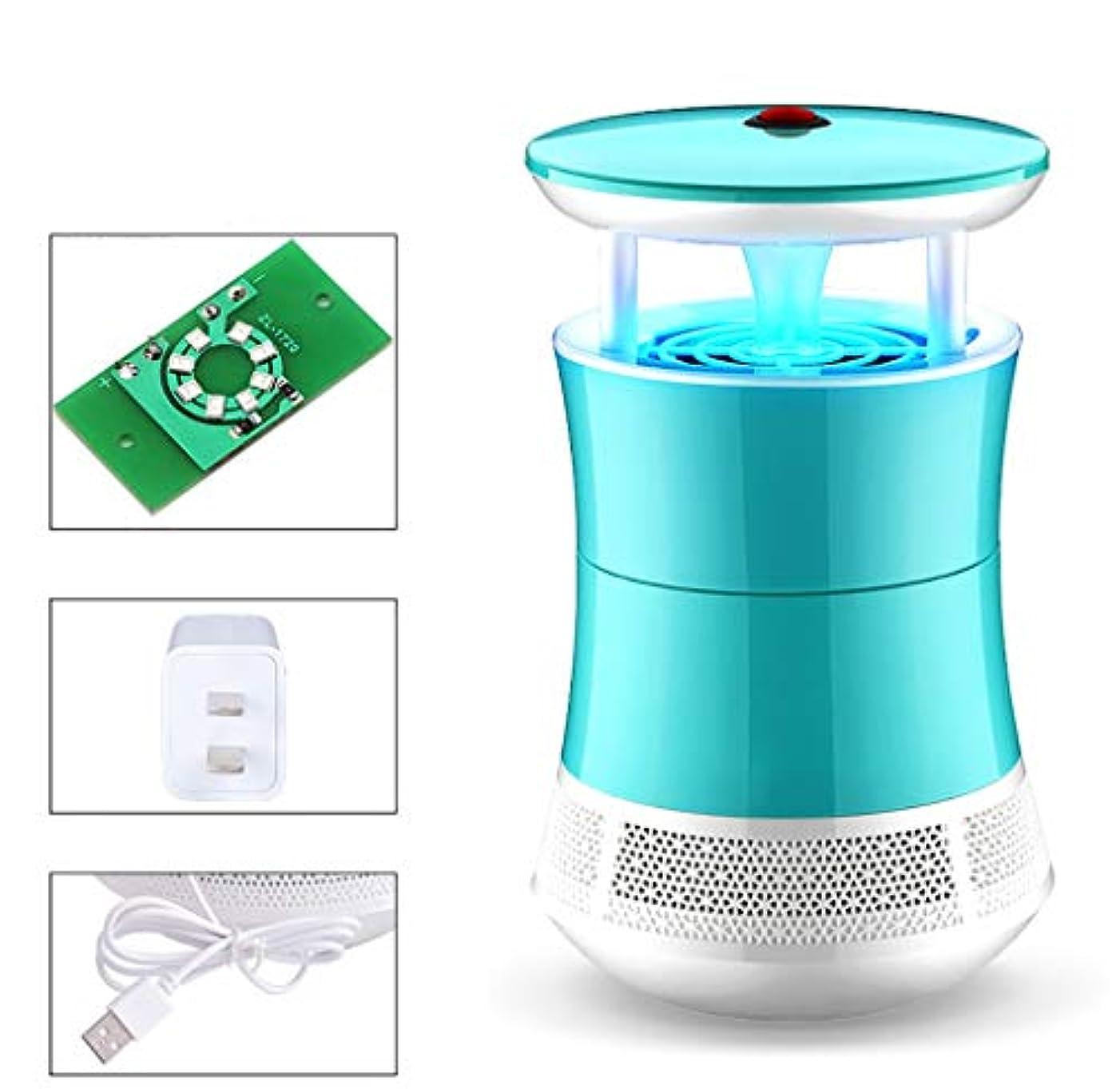 蚊キラー 家庭用の蚊の殺し屋、無放射線ミュートは、電子寝室、赤ちゃんの昆虫の殺し屋、白で蚊を殺す