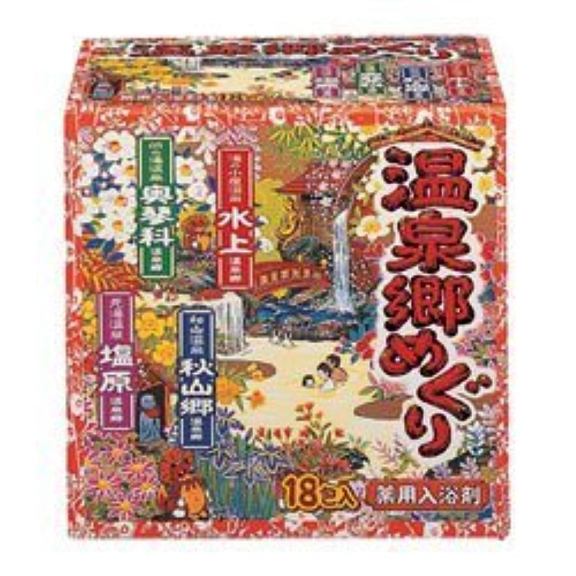 カヌー緊急道徳の【アース製薬】温泉郷めぐり 入浴剤 18包入 ×3個セット