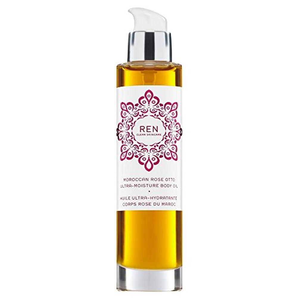 データ上院議員きらめきRenモロッコはオットー超水分ボディオイル100ミリリットルをバラ (REN) (x6) - REN Moroccan Rose Otto Ultra-Moisture Body Oil 100ml (Pack of 6...