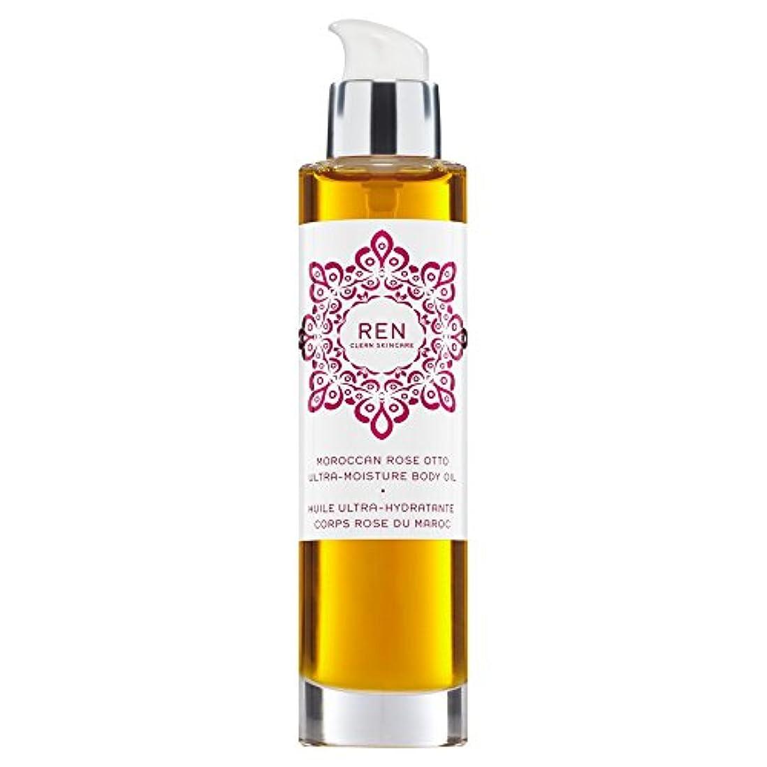 タイマー最適踏みつけRenモロッコはオットー超水分ボディオイル100ミリリットルをバラ (REN) (x2) - REN Moroccan Rose Otto Ultra-Moisture Body Oil 100ml (Pack of 2...