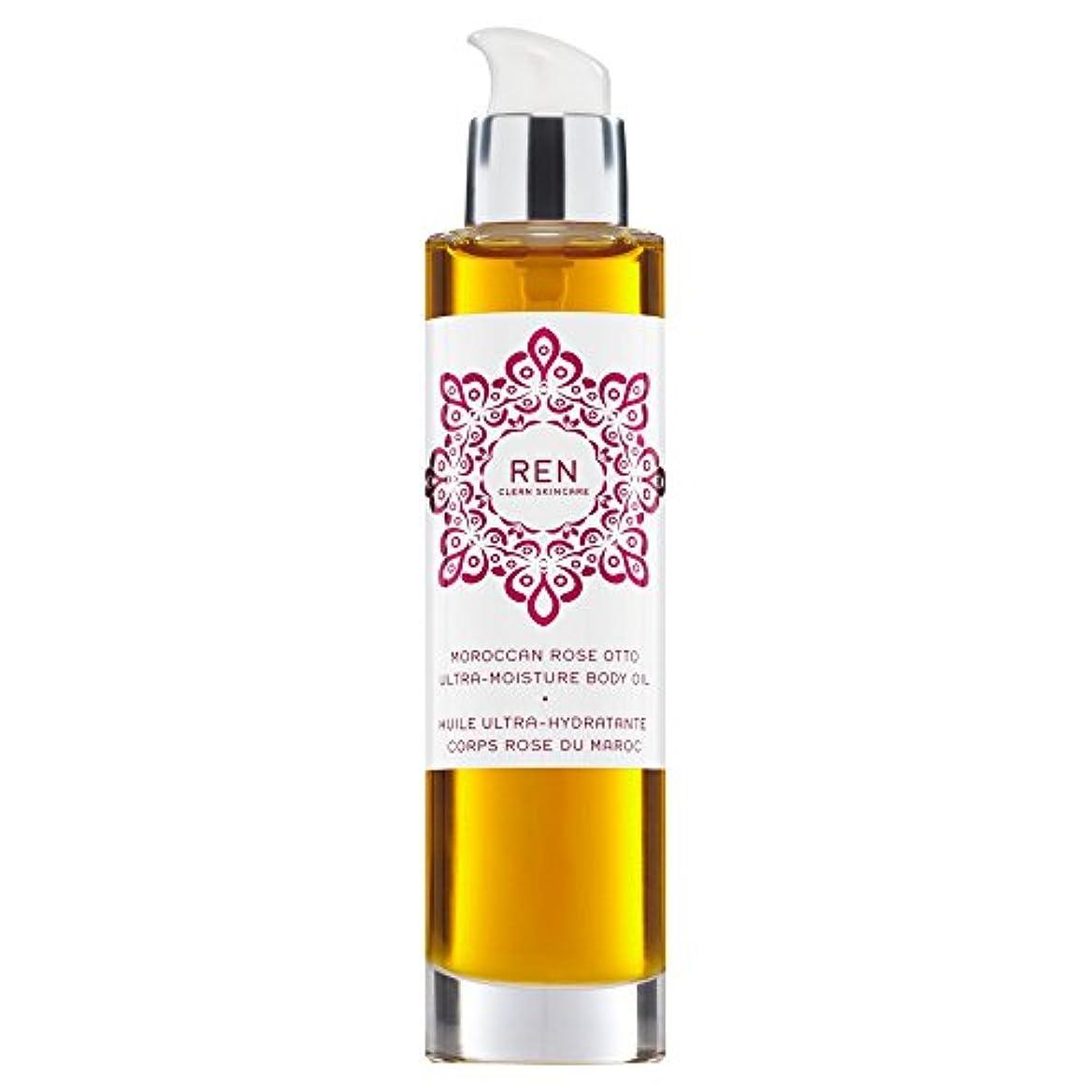 マティスストラトフォードオンエイボンフォークRenモロッコはオットー超水分ボディオイル100ミリリットルをバラ (REN) (x2) - REN Moroccan Rose Otto Ultra-Moisture Body Oil 100ml (Pack of 2...