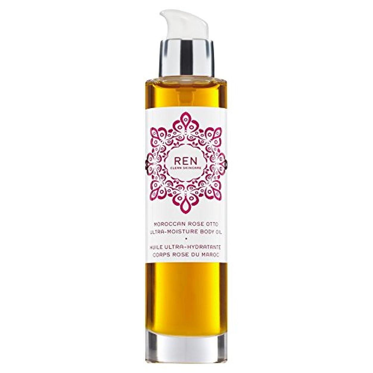 空港配当蘇生するRenモロッコはオットー超水分ボディオイル100ミリリットルをバラ (REN) (x2) - REN Moroccan Rose Otto Ultra-Moisture Body Oil 100ml (Pack of 2...