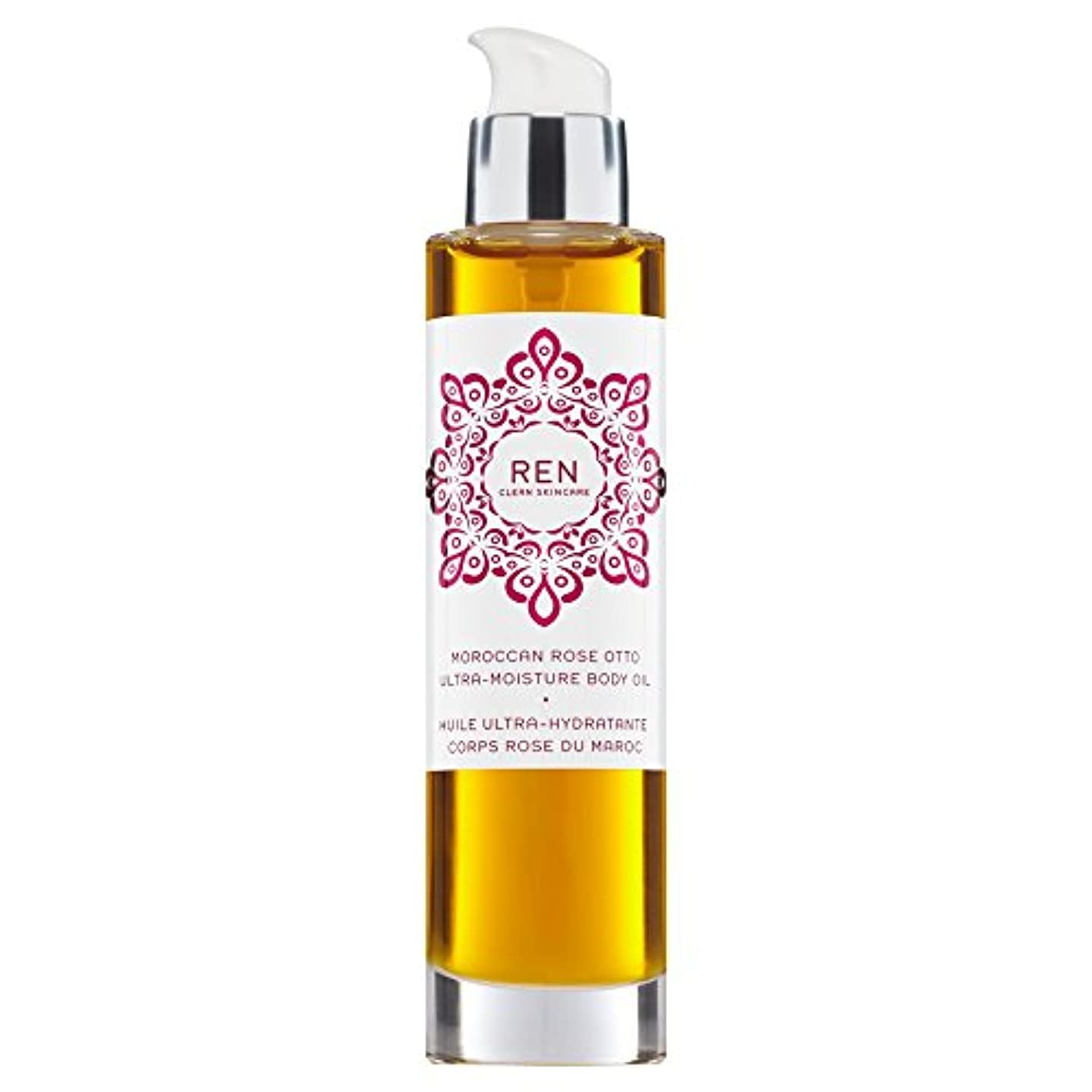 不承認母音提出するRenモロッコはオットー超水分ボディオイル100ミリリットルをバラ (REN) (x2) - REN Moroccan Rose Otto Ultra-Moisture Body Oil 100ml (Pack of 2...