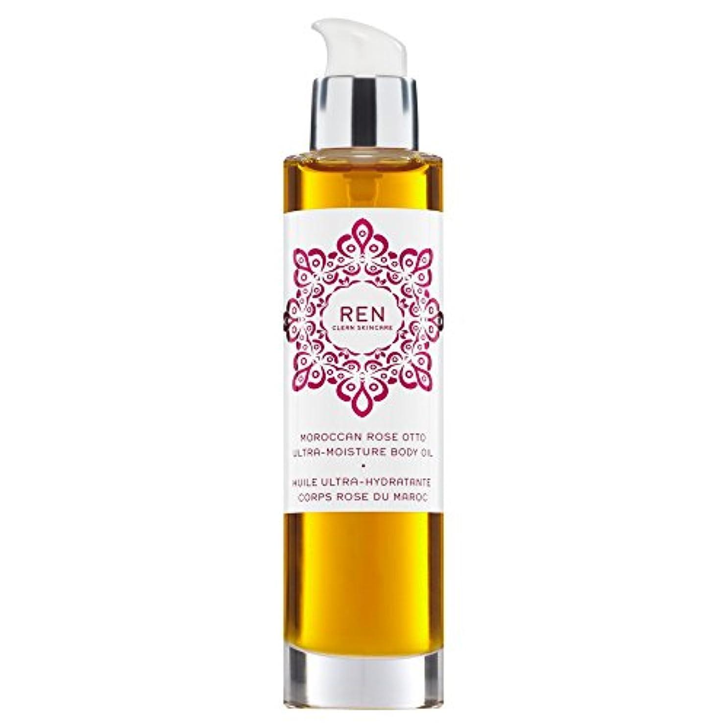 ノーブル超えて援助するRenモロッコはオットー超水分ボディオイル100ミリリットルをバラ (REN) (x2) - REN Moroccan Rose Otto Ultra-Moisture Body Oil 100ml (Pack of 2...