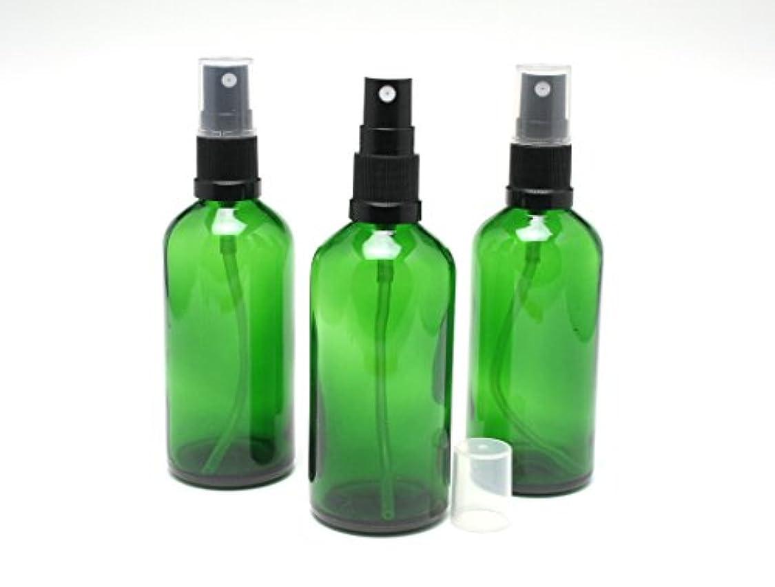 自発的鎮静剤怠遮光瓶 スプレーボトル (グラス/アトマイザー) 100ml / グリーン/ブラックヘッド 3本セット 【新品アウトレット商品 】