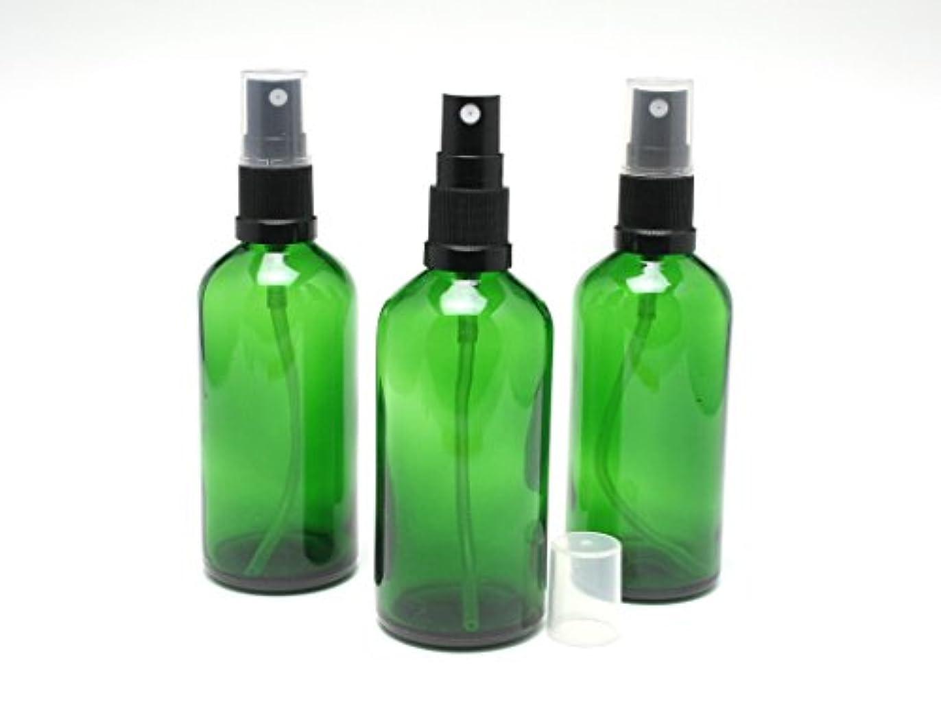 遮光瓶 スプレーボトル (グラス/アトマイザー) 100ml / グリーン/ブラックヘッド 3本セット 【新品アウトレット商品 】