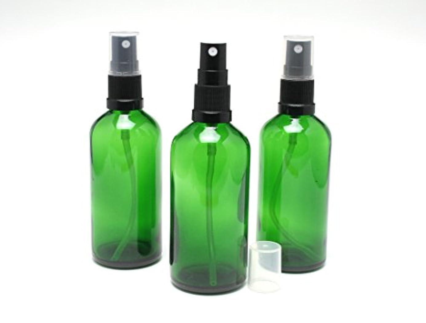 刺激する招待ピクニック遮光瓶 スプレーボトル (グラス/アトマイザー) 100ml / グリーン/ブラックヘッド 3本セット 【新品アウトレット商品 】
