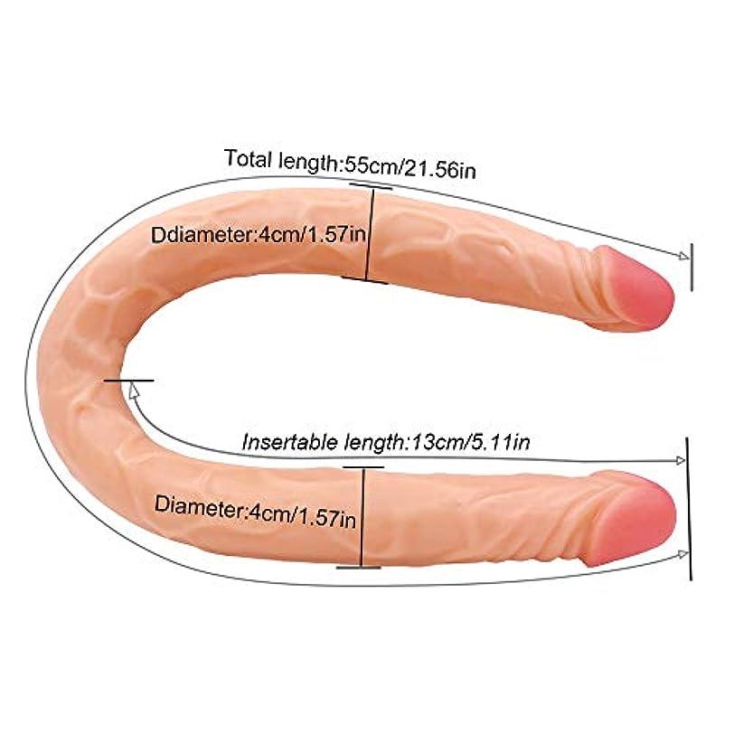 修正ベーカリー満たすペニス 21.56インチスーパーロングフルボディマッサージャーダブルエンドデュアルサイドマッサージワンド マッサージャー
