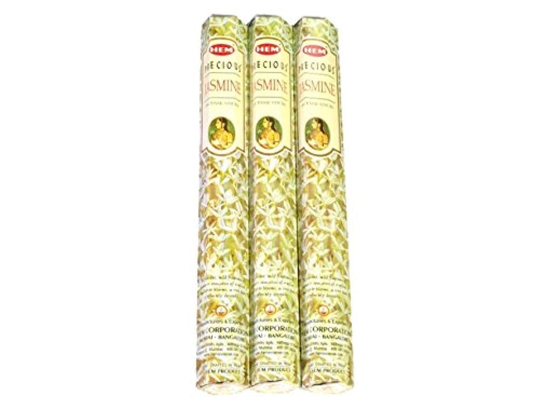 また明日ね原因好みHEM ヘム プレシャスジャスミン PRECIOUS JASMINE ステック お香 3箱