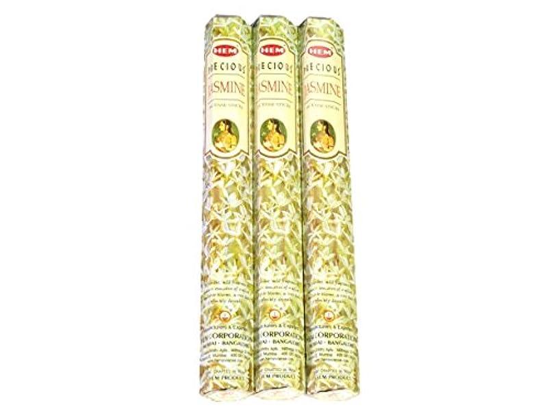 万歳入射承認するHEM ヘム プレシャスジャスミン PRECIOUS JASMINE ステック お香 3箱