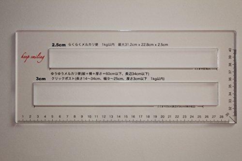 2枠厚さ測定定規(頑丈な5mmアクリル)らくらくメルカリ便 ゆうゆうメルカリ便 ネコポス ゆうパケット クリックポスト 2.5cm 3cm 測定可能