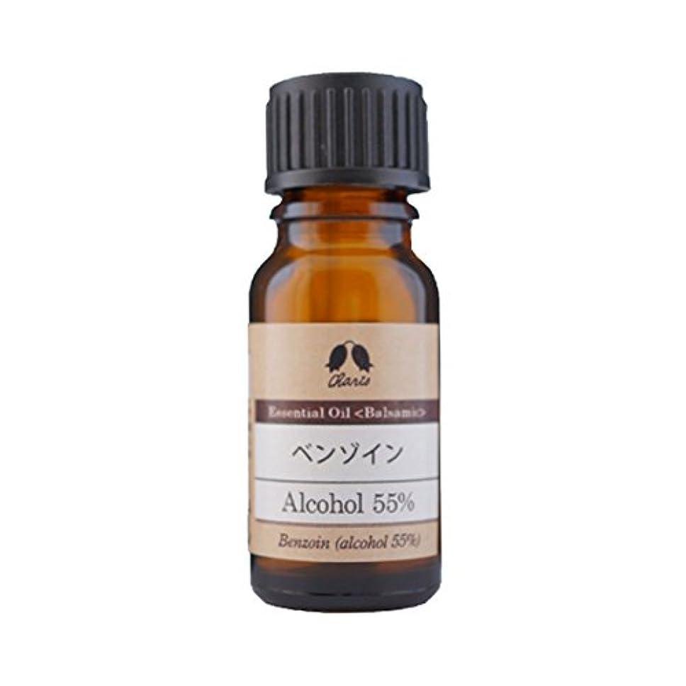 しがみつくピッチャー枝カリス エッセンシャルオイル ベンゾイン (アルコール55%) オイル 10ml