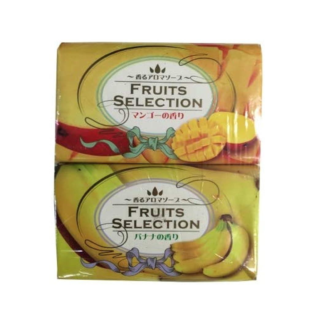 明るい母シティロケット石鹸 香るアロマソープ MB 2個パック (マンゴーの香り1個 & バナナの香り 1個)