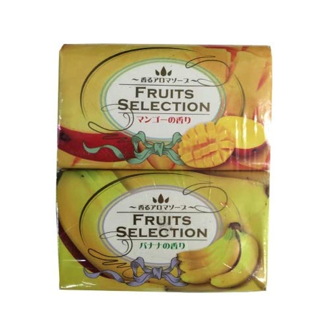 クラウンテスピアンサージロケット石鹸 香るアロマソープ MB 2個パック (マンゴーの香り1個 & バナナの香り 1個)
