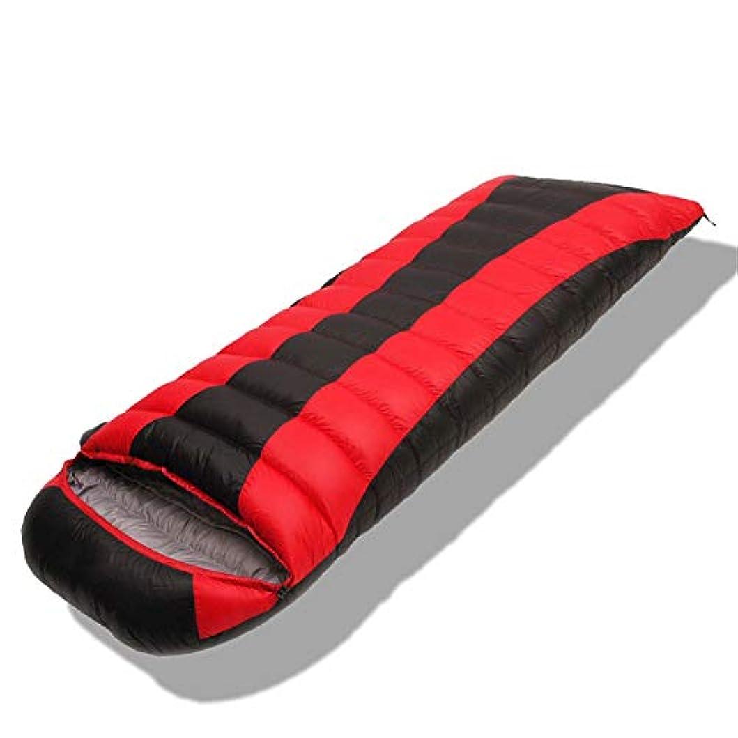 あごひげすでに美しいDurable,breathable,comfortableスリーピングバッグ、防水封筒睡眠袋暖かい快適な屋外睡眠バッグ大人軽量ポータブルキャンプスリーピングパッド,red,600g