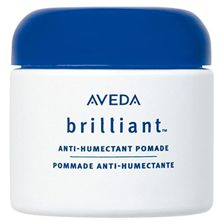 政策モーションモール[AVEDA] アヴェダ華麗な抗湿潤剤のポマードの75ミリリットル - Aveda Brilliant Anti-Humectant Pomade 75ml [並行輸入品]