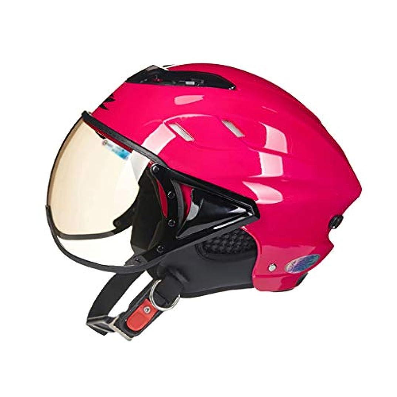 反論ひねくれた頑丈自転車保護ヘルメット, アウトドアライディングオートバイヘルメット電気自動車ヘルメット通気性ハーフオーバーヘルメット防風四季安全ヘルメット,A