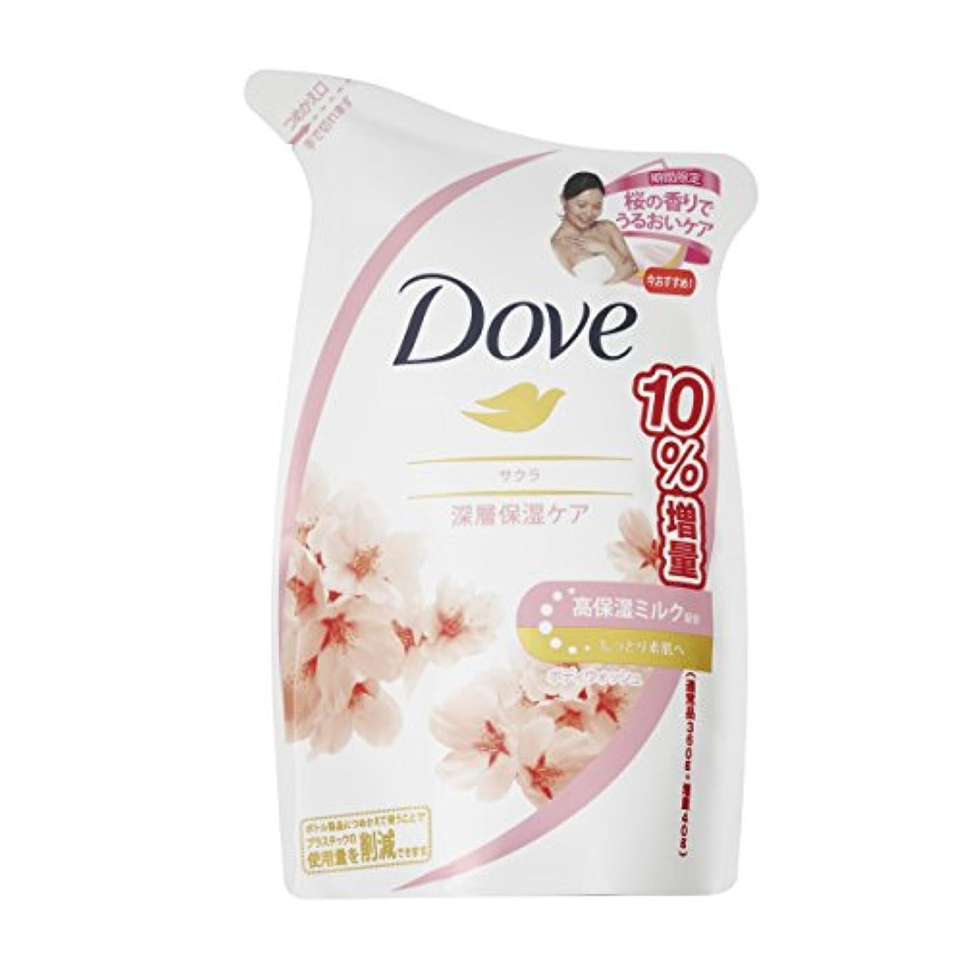 省略するかどうか牛Dove ダヴ ボディウォッシュ サクラ つめかえ用 増量品 400g