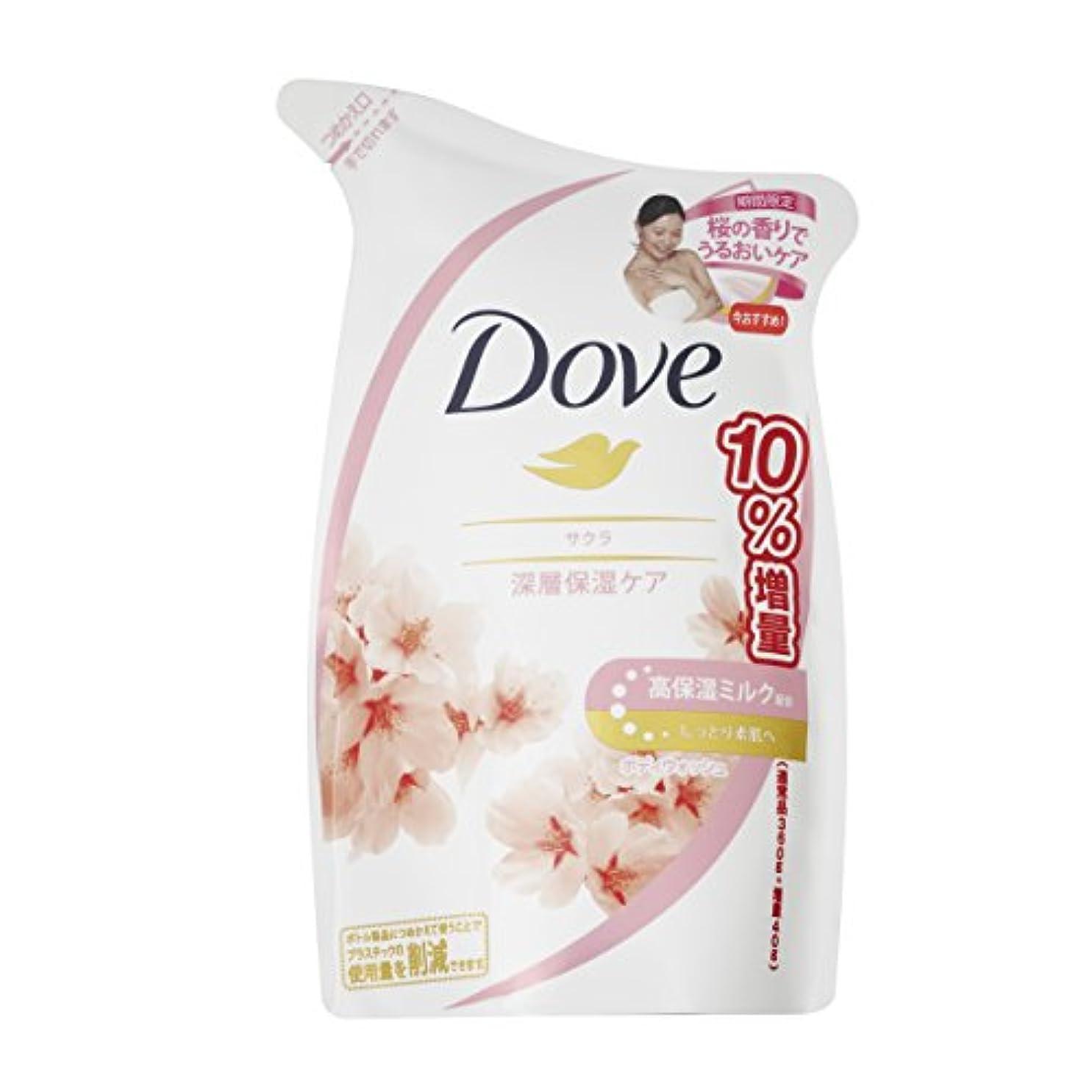 困惑する先のことを考える毎日Dove ダヴ ボディウォッシュ サクラ つめかえ用 増量品 400g