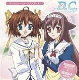 D.C.~ダ・カーポ~キャラクターイメージソング Vol.1