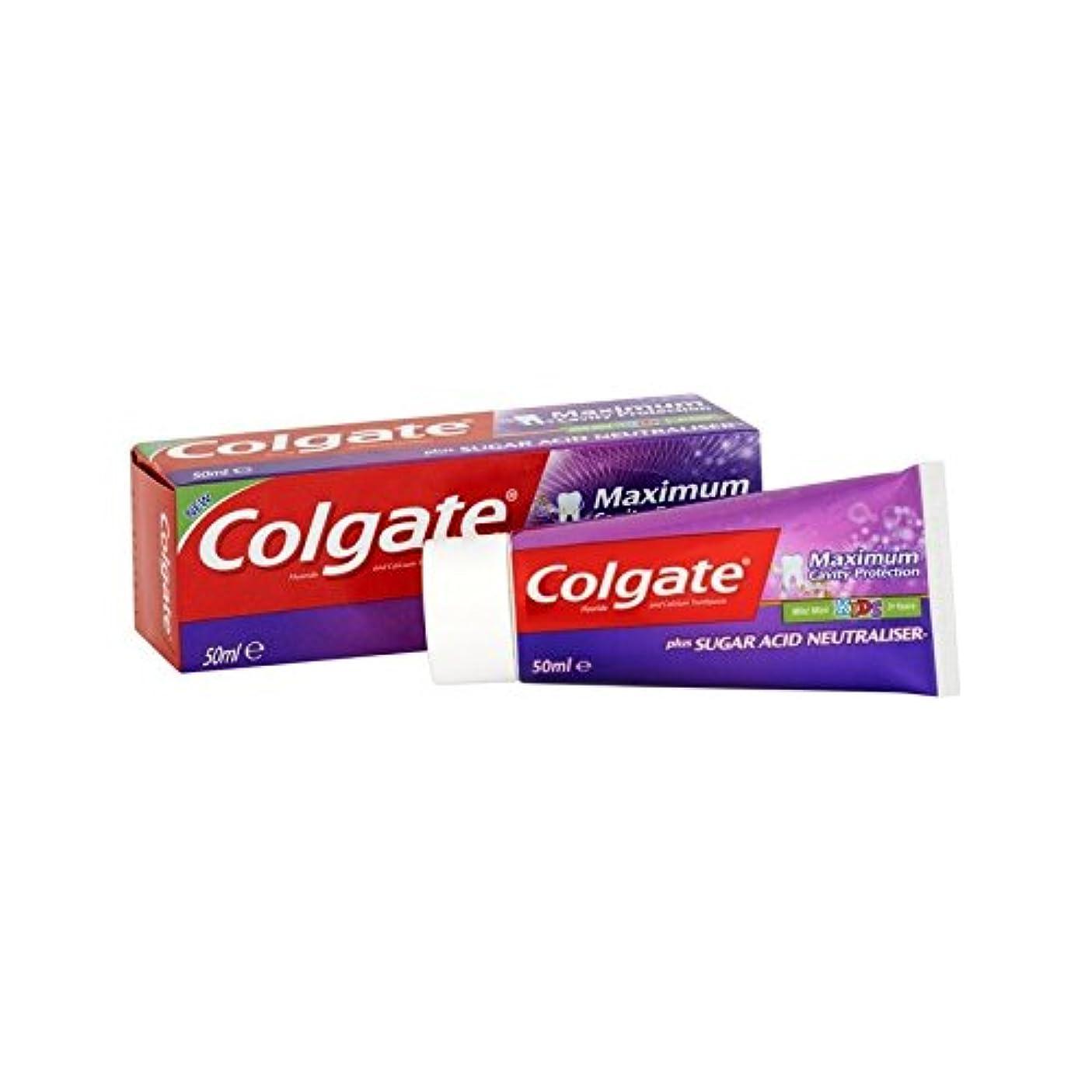 心理的にヒューム心理的に最大空洞の子供の50ミリリットルを保護 (Colgate) - Colgate Maximum Cavity Protect Kids 50ml [並行輸入品]