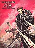 トリニティ・ブラッド Trinity Blood File #02 「GUNS N' SWORDS」 + more