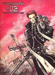 トリニティ・ブラッド Trinity Blood File #02 「GUNS N' SWORDS」 + more