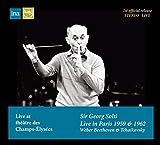 ゲオルク・ショルティ 未発表ライヴ・レコーディング・イン・パリ1959 & 1962 (Georg Solti unpublished Live recordings in Paris 1959, 1962) [2CD] [Import] [日本語帯・解説付]