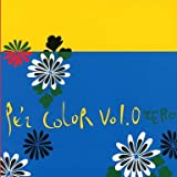 Pe'z Color Vol.0