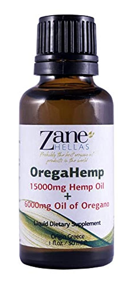 はがき優先権支店Zane Hellas OregaHemp. 15000mg Hemp Oil, 6000mg of Essential Oregano Oil. Unique Maximum Strength Formula. Pain...