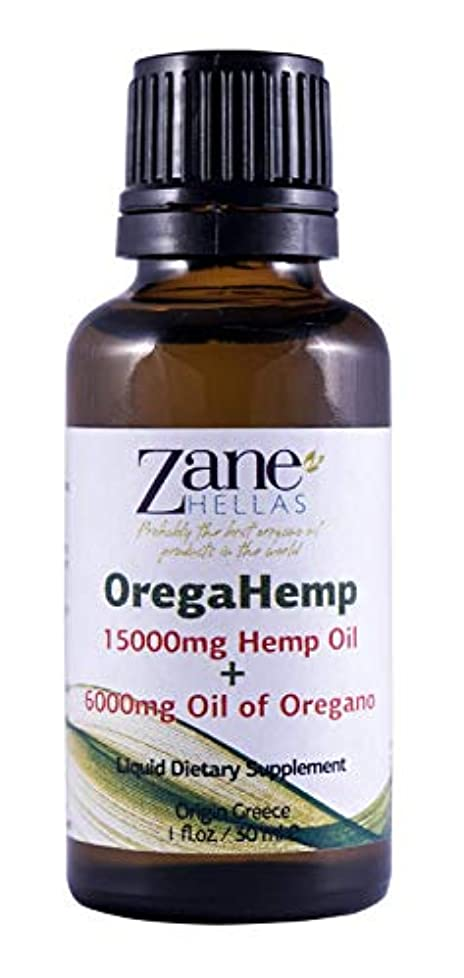 優遇立方体想起Zane Hellas OregaHemp. 15000mg Hemp Oil, 6000mg of Essential Oregano Oil. Unique Maximum Strength Formula. Pain...