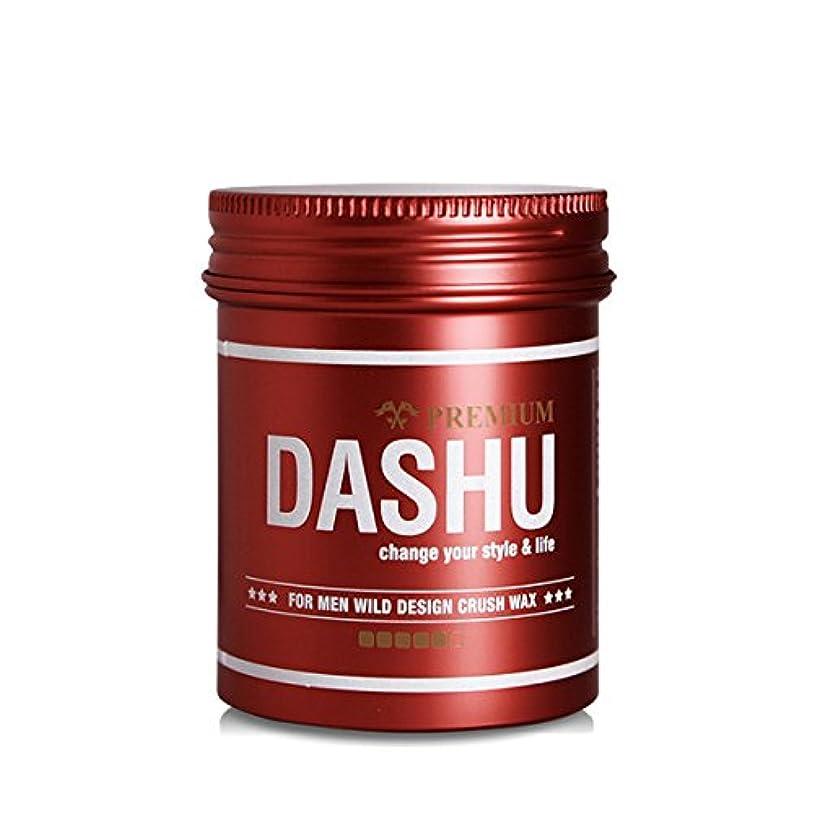わかる細断旅[DASHU] ダシュ For Men男性用 プレミアムワイルドデザインクラッシュワックス Premium Wild Design Crush Hair Wax 100ml / 韓国製 . 韓国直送品