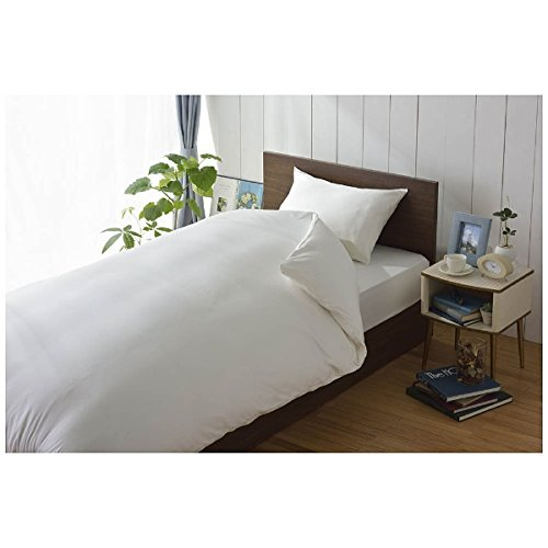 80サテンまくらカバー 大きめサイズ(綿100%/50×100cm/ホワイト)