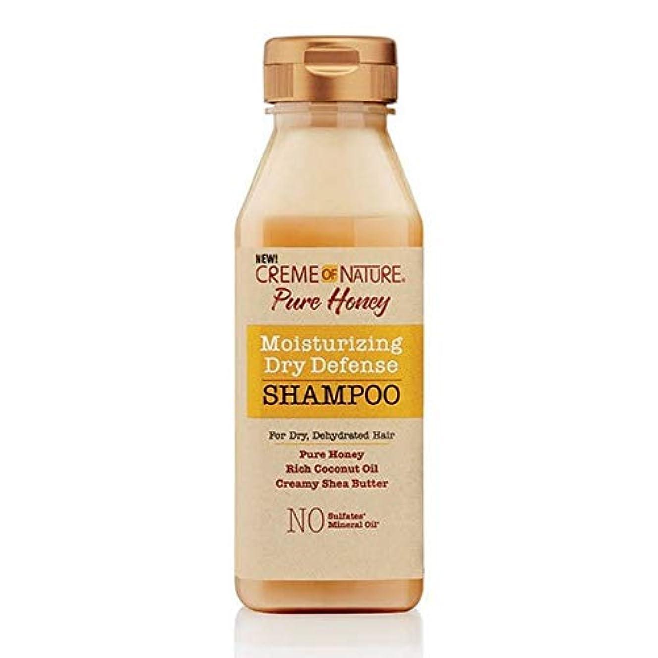 わずかに怒り名誉ある[Creme of Nature ] 自然の純粋な蜂蜜の保湿乾燥防衛シャンプーのクリーム - Creme of Nature Pure Honey Moisturising Dry Defence Shampoo [並行輸入品]