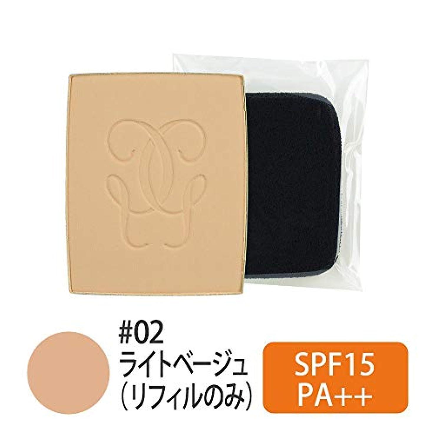 泥乳白色精緻化ゲラン(Guerlain) 【リフィルのみ】パリュール ゴールド コンパクト SPF15/PA++ #02(ライトベージュ) [並行輸入品]