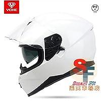 ヘルメット バイク用 ダブルシールド 斬新的なデザイン シールド開閉可能 サングラス 星 多色 人気商品 PSC付き YOHE-967[商品6/XXL]