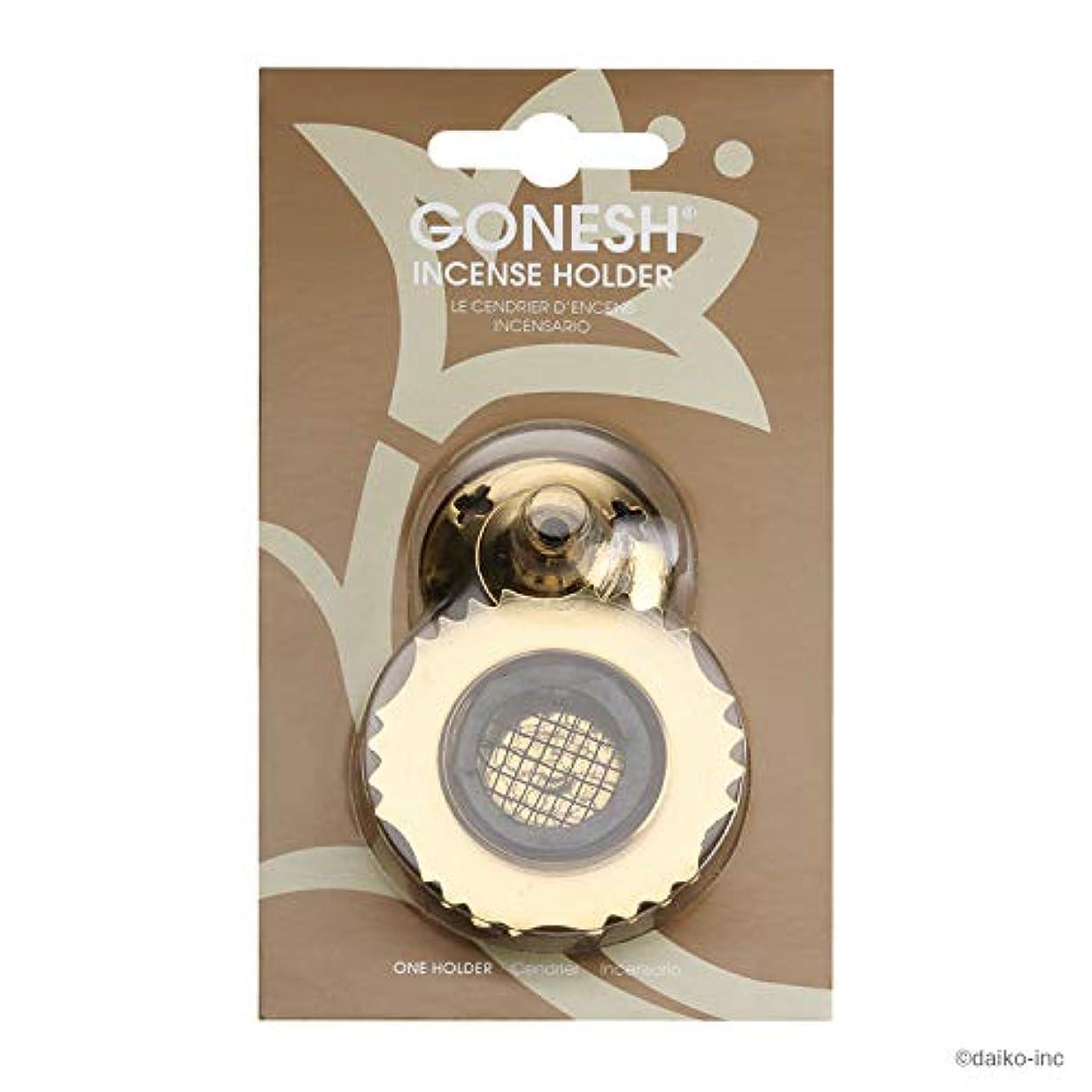 火山学者値する休眠ガーネッシュ(GONESH) インセンスホルダー メッシュブラス (お香立て)