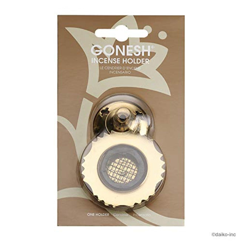 巨大法医学鉱夫ガーネッシュ(GONESH) インセンスホルダー メッシュブラス (お香立て)