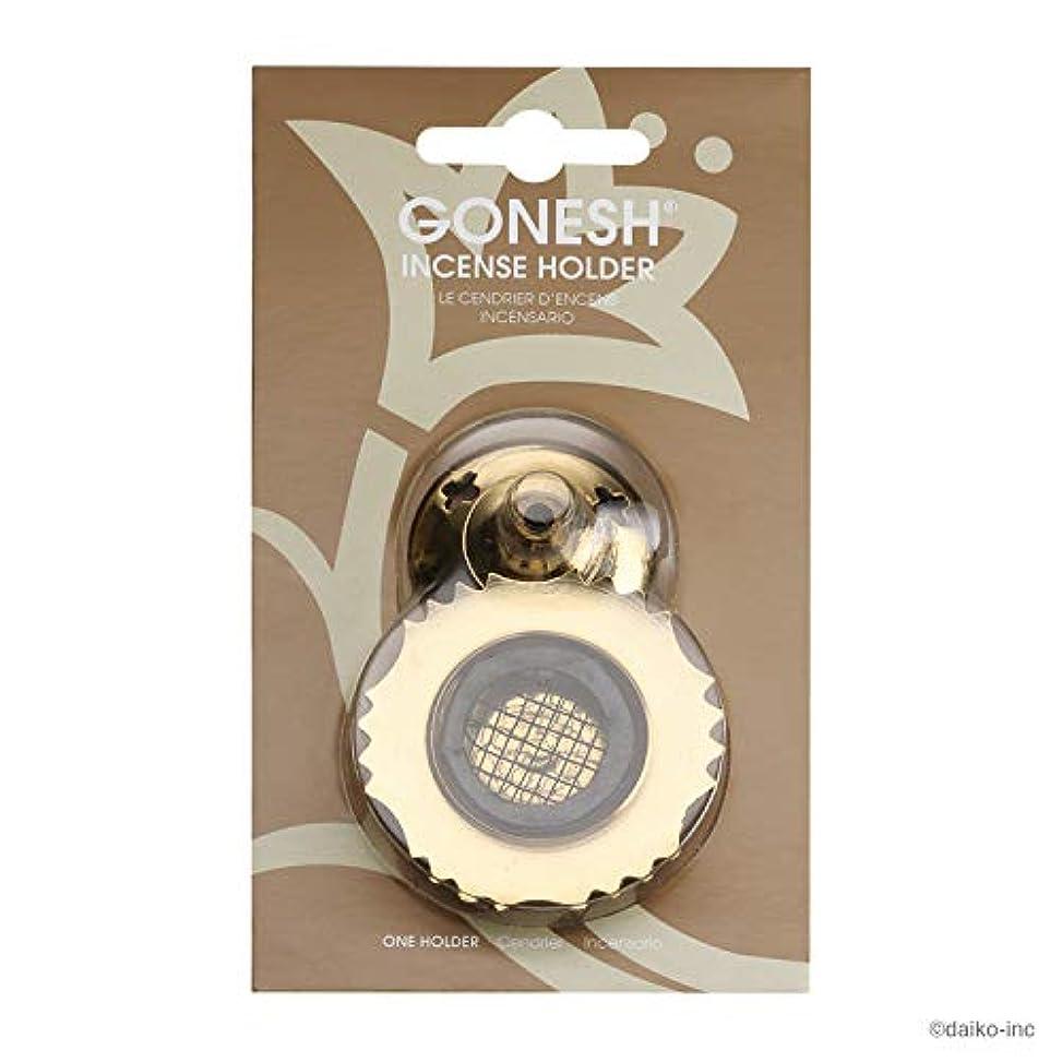 効能ある正午ボックスガーネッシュ(GONESH) インセンスホルダー メッシュブラス (お香立て)
