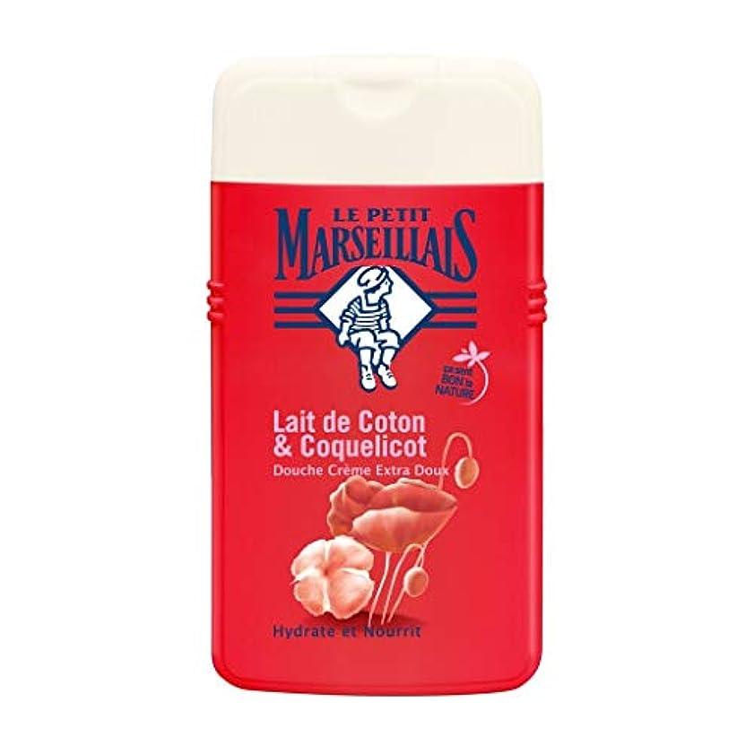 苦い事件、出来事慈悲深いル?プティ?マルセイユ (Le Petit Marseillais) コットンミルクとコクリコ シャワークリーム ボディウォッシュ 250ml
